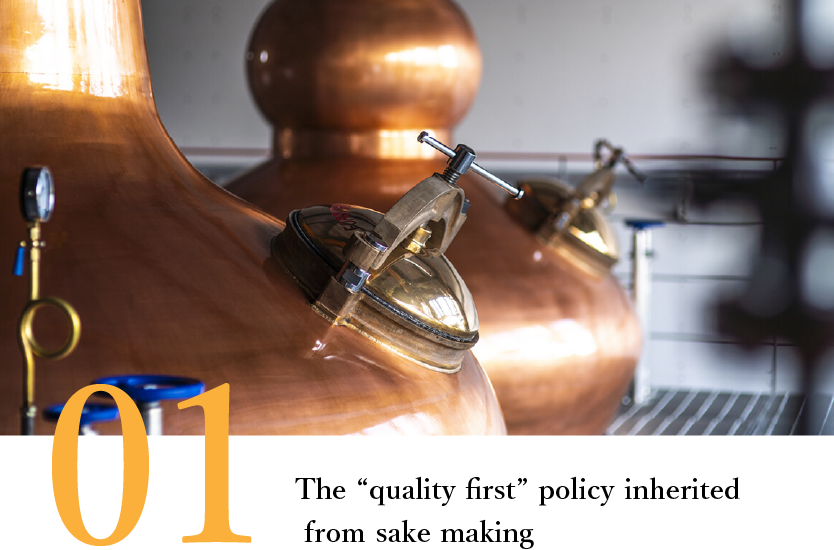 The quality first policy inherited from sake making
