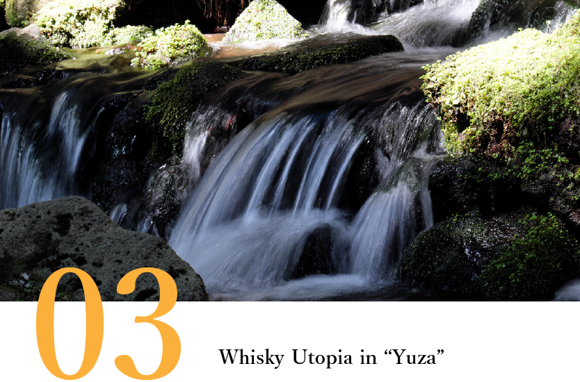 Whisky Utopia in Yuza