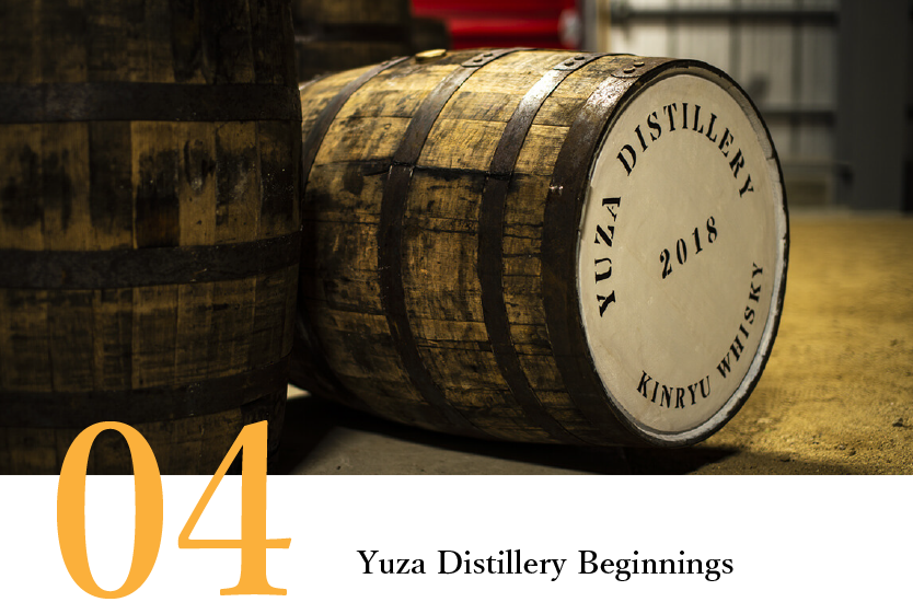 Yuza Distillery Beginnings